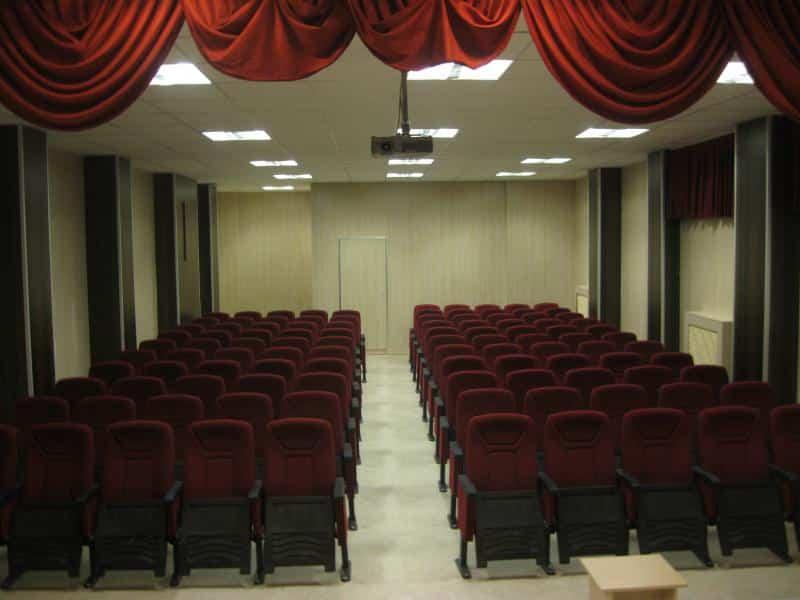 Konferans Salonu Yeni